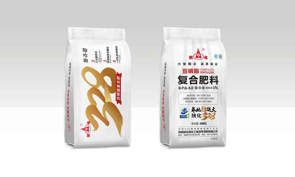 专用肥豆磷脂复合肥照片_副本.jpg