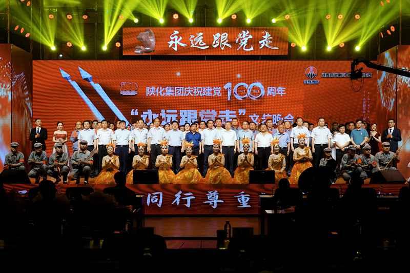17没有共产党就没有新中国合影.jpg